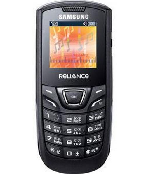 Reliance Samsung SCH-B339