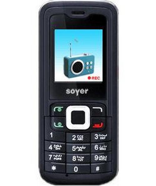Soyer SY600