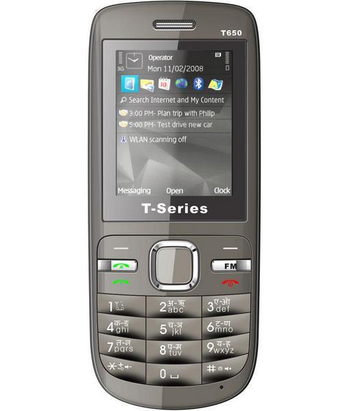 T-Series T650