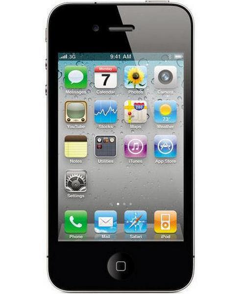 iphone 4 price in india